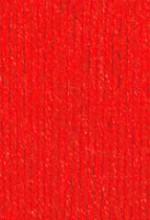 Пряжа для вязания Gazzal Baby Cotton (Газзал Беби Коттон) Цвет 3458 алый