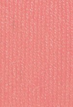 Gazzal Baby Cotton XL Цвет 3435 коралловый