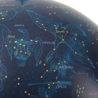 """Globen К013200292 Глобус звездного неба GLOBEN """"Классик"""", диаметр 320 мм, К013200292"""