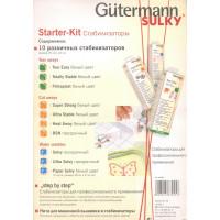 Guetermann Стабилизаторы - Стартовый набор «Шаг за шагом» Gütermann Sulky® Стабилизаторы - Стартовый набор «Шаг за шагом» Gutermann Sulky®