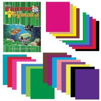 HATBER N092255 Набор цветного картона и бумаги А4 немелованной, 10+16 цветов склейка HATBER VK, 195х275 мм, Аквариум, 26НКБ4к_09572, N092255