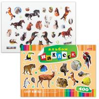 """HATBER O162293 Альбом наклеек, А4, 12 л., HATBER, 400 наклеек, """"В мире животных"""", 12Ан4 12640, O162293"""