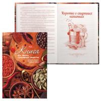 """HATBER Y195802 Книга для кулинарных рецептов, А5, 80 л., HATBER, 7БЦ, """"Аромат Востока"""", 80КК5В 14304, Y195802"""