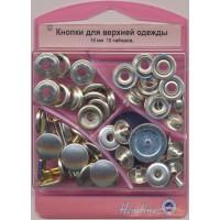 """Hemline 00000007034 Кнопки для верхней одежды с инструментом для установки """"Hemline"""" 405S.N"""