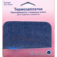 Hemline 00000012457 Термозаплатки «Hemline» 690.MD, синий деним