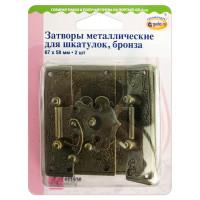 """Hemline 11.112 Затворы """"Hemline"""" металлические для шкатулок 67х58 мм, бронза"""