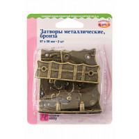 "Hemline 11.140/G002 Затворы ""Hemline"" металлические для шкатулок 67х58 мм, бронза"