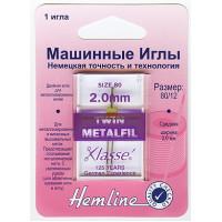 """Hemline 119,20 Иглы """"Hemline"""" 119.20 для бытовых швейных машин двойные для металлизированной нити 2.0/80"""