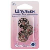 Hemline 120.12 Шпульки для швейных машин Бернина, 8 отверстий