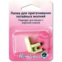 Hemline 162 Лапка для притачивания потайной молнии «Hemline» 162 пластик