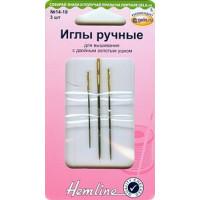 Hemline 203.1418 DE Иглы ручные для вышивания c двойным ушком N14-18