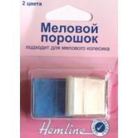 Hemline 244.R Меловой порошок в пластиковом контейнере, 2 цвета