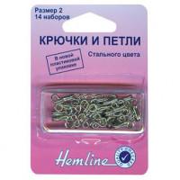 Hemline 400.2 Крючки петли 14 шт. никель №2