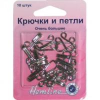 Hemline 400,9 Крючки петли 10 шт. никель №9