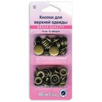 Hemline 405R.A Кнопки для одежды старая бронза, металл