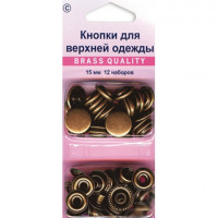 Hemline 405R.B Кнопки для одежды бронза, металл