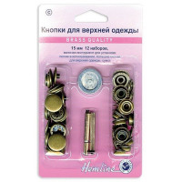 Hemline 405S.A Кнопки с инстр. для установки, старая бронза