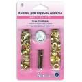Hemline 405S.G Кнопки для одежды с инстр. для установки, золото