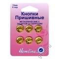 Hemline 420.13.G Кнопки пришивные никель