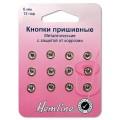 Hemline 420.6 Кнопки пришивные