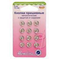 Hemline 420.9 Кнопки пришивные, 12 шт.   9,00 мм