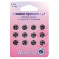 Hemline 421.9 Кнопки пришивные, 12 шт.  9,00 мм