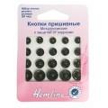 Hemline 421.99 Кнопки пришивные металлические с защитой от коррозии