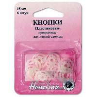 Hemline 424 Кнопки пластиковые (прозрачные)