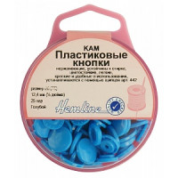 Hemline 443.BLUE Кнопки пластиковые (голубые)