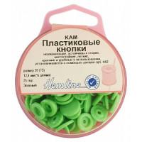Hemline 443.GREE Кнопки пластиковые, зеленые