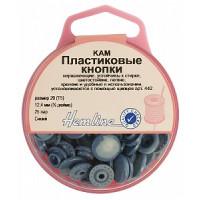 Hemline 443.NAVY Кнопки пластиковые, цвет морской волны