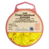 Hemline 443.YELL Кнопки пластиковые, желтые