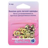 Hemline 445.LM Кнопки, 6 штук, лимоные,11 мм