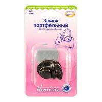 Hemline 4509.31.NB Замок портфельный 31 мм,  пушечная бронза
