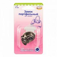 Hemline 4509.31.NK Замок портфельный  31 мм,  серебряный