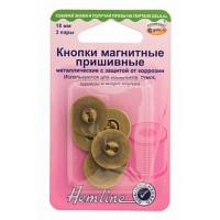 Hemline 481.BS/G002 Кнопки магнитные пришивные  с защитой от коррозии, цвет медь