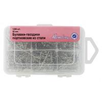 Hemline 670.1200 Булавки-гвоздики портновские из стали в пластиковом органайзере