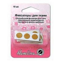 "Hemline 862 Фиксаторы для ткани ""Hemline"" 862 , 18 шт."