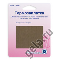 Hemline Термозаплатки «Hemline» 691.F. желтовато-коричневый Термозаплатки «Hemline» 691.F. желтовато-коричневый