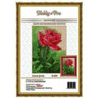 Hobby&Pro Набор для вышивания Hobby&Pro А-685 Алая роза Набор для вышивания Hobby&Pro А604 Алая роза