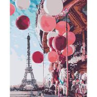 Hobruk  508135 HS0072 Набор для рисования по номерам 'Парк в Париже' 40*50см