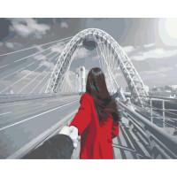 Hobruk  Х0212231 HS0281 Набор для рисования по номерам 'Следуй за мной - мост' 40*50см