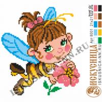 Искусница 8001 Пчёлка с цветочком