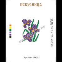 Искусница 8034 Ирисы (мини)