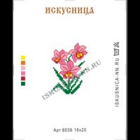 Искусница 8039 Орхидеи (мини)