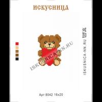 Искусница 8042 Мишка-Love