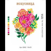 Искусница 8082 Цветы. Акварель2