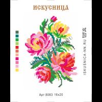 Искусница 8083 Цветы. Акварель3