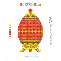 Искусница 8110 Пасхальное яйцо10