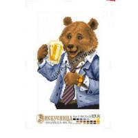 Искусница 8184 Медведь с пивом